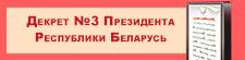 Фестиваль фольклорного искусства «Берагіня»